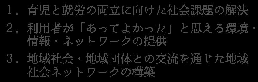 vision_03
