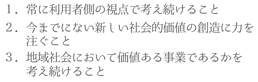 vision_04